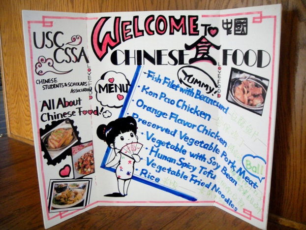 USC International Food Fair 2010