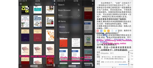 01-Kindle