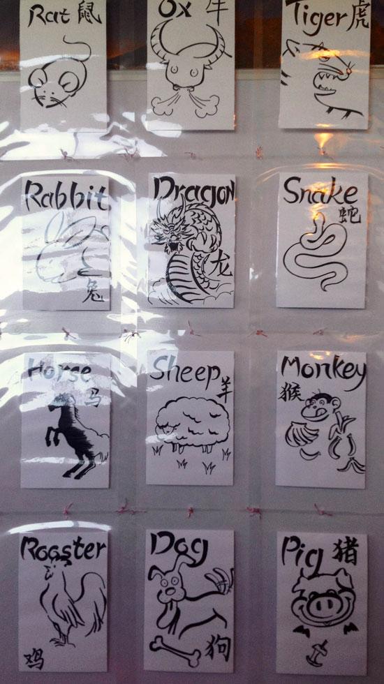 12 Chinese Animal Zodiac